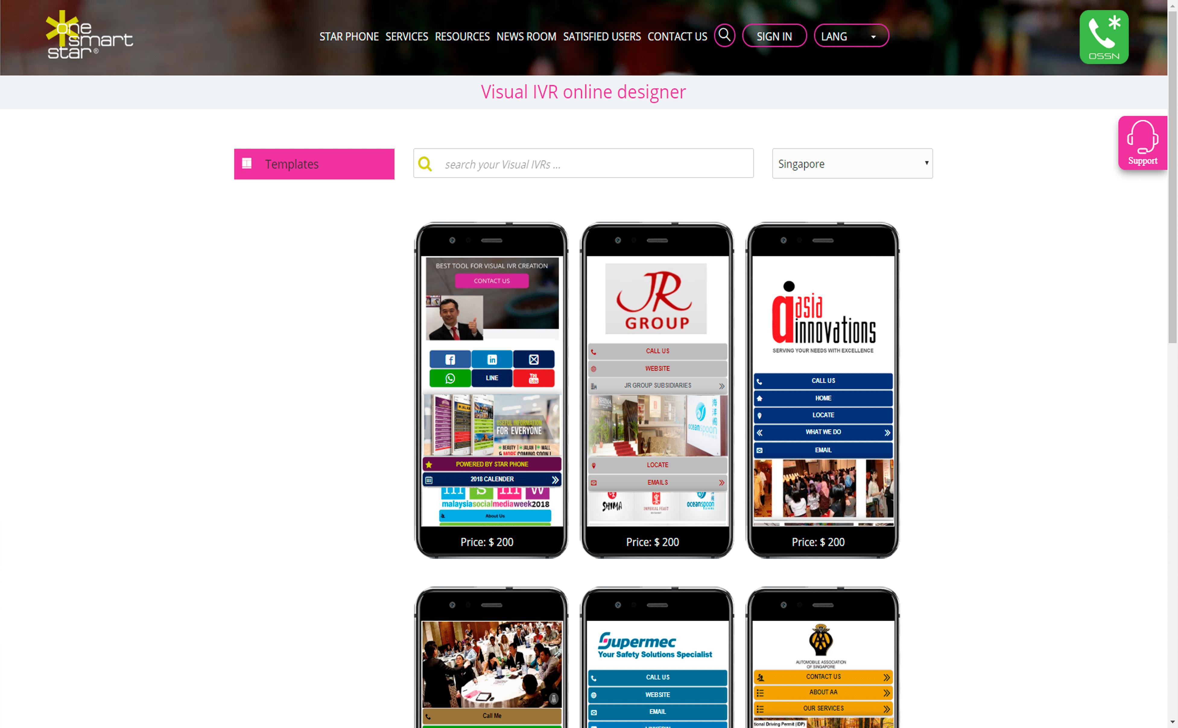 StarPhone Mobile App Templates